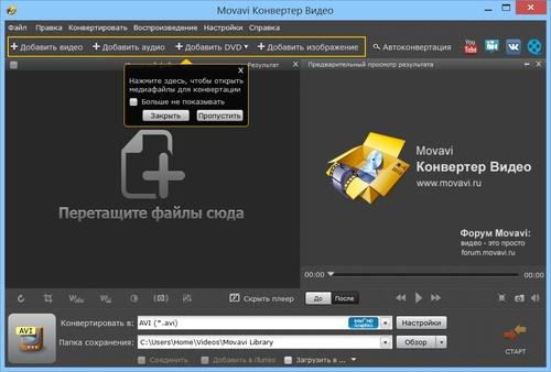 movavi video converter with crack