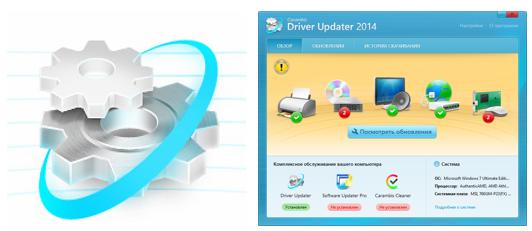 ключ к активации driver updater