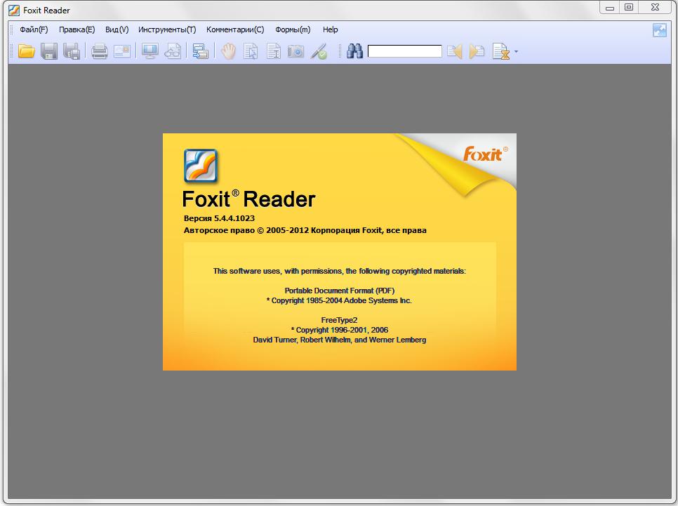 Foxit как сделать pdf