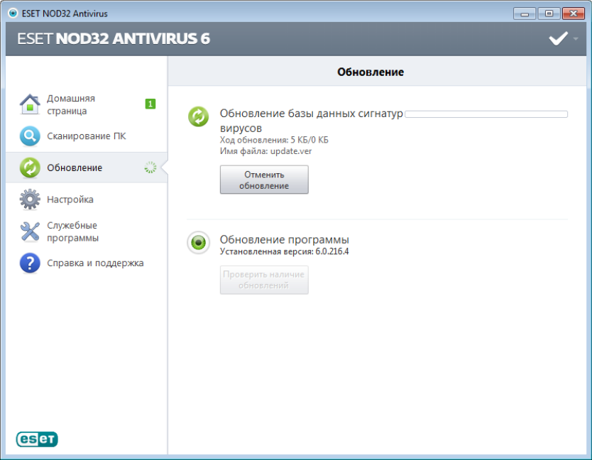 Ключи на Антивирус Avg