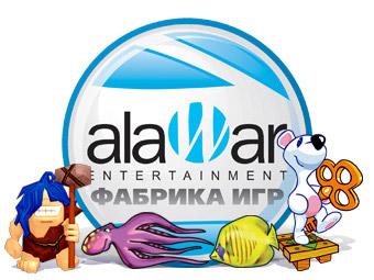 Взлом и кряк от игр Алавар - картинка 2